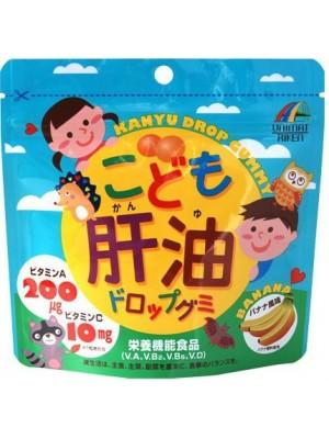 Детский рыбий жир + важнейшие витамины / жевательные таблетки со вкусом банана (100 шт.)