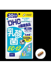 DHC Лактобактерии EC-12 / Здоровье кишечника + Иммунитет (30 дней)