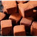"""ЖИВОЙ шоколад ручной работы SILSMARIA """"Саке"""" в деревянной коробке"""
