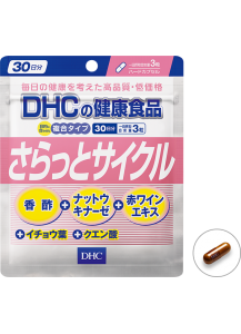DHC Кровообращение + Метаболизм + Детокс крови + Восстановление (30 дней)