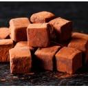 """ЖИВОЙ шоколад ручной работы SILSMARIA """"Красный Щёчу"""" в деревянной коробке"""