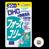 DHC ФОРСКОЛИН / Борьба с лишним весом (30-60 дней)