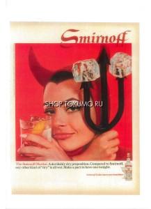 "Постер ВИНТАЖ ""SMIRNOFF"""