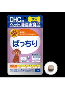 """DHC Витамины для собак """"ЯСНОЕ ЗРЕНИЕ"""" (30 дней)"""
