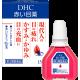 DHC Глазные капли от усталости и покраснения глаз (15 мл)
