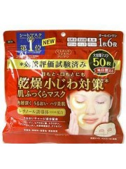 Маска для лица и кожи вокруг глаз концентрированная  (50 шт.) KOSE