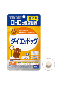 DHC Комплекс для собак с избыточным весом (30 дней)