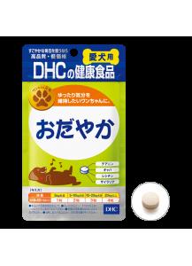 """DHC Витамины для собак """"ДОЛОЙ СТРЕСС И ДЕПРЕССИЮ"""" (30 дней)"""