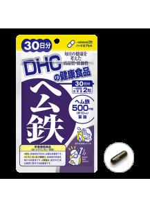 DHC ГЕМ Железо + Фолиевая кислота + B12 (30 дней)