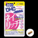DHC Здоровые крепкие НОГТИ и ВОЛОСЫ (30 дней)