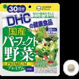 DHC ОВОЩИ 32 ПРЕМИУМ / Витамины + Минералы (30 дней)