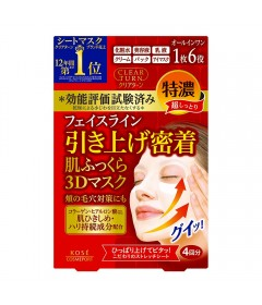 Увлажняющая маска с эффектом лифтинга CLEAR TURN 3D / KOSE (4 шт.)