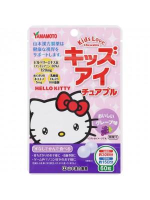 YAMAMOTO / Детские витамины для профилактики глазных заболеваний + Молочнокислые бактерии (60 шт.)