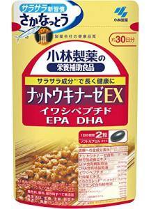 НАТТОКИНАЗА + ОМЕГА 3 жирные кислоты УСИЛЕННАЯ ФОРМУЛА (30 дн.) / Kobayashi