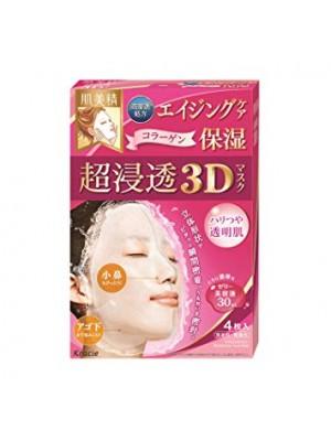 Маска тканевая для лица увлажняющая ПРОТИВ МОРЩИН с эффектом 3D «РЕТИНОЛ ЕХ + МАТОЧНОЕ МОЛОЧКО + ГИАЛУРОНОВАЯ КИСЛОТА» KRACIE/ 4 шт.