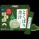 """DHC """"АОДЗИРУ"""" Зеленый сок побегов ячменя + лактобактерии + антиоксидантные ферменты (30 шт)"""