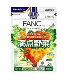 """FANCL Витамины + минералы + клетчатка """"18 ВИДОВ ОВОЩЕЙ"""" (30 дней)"""