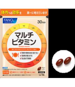 FANCL Мультивитамины (30 дней)