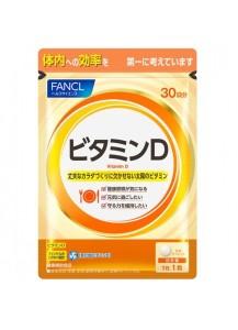 FANCL Витамин D (30 дней)