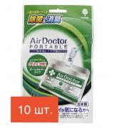 Air Doctor Блокатор вирусов портативный / Япония (10 шт.)
