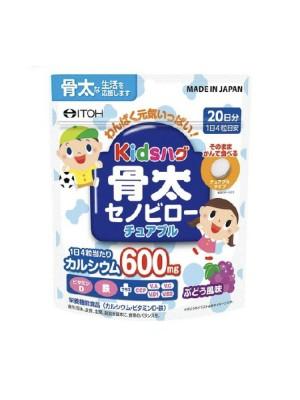 ITOH Детские жевательные витамины КАЛЬЦИЙ 600 мг + ВАЖНЕЙШИЕ ВИТАМИНЫ / виноградный вкус (20 дней)