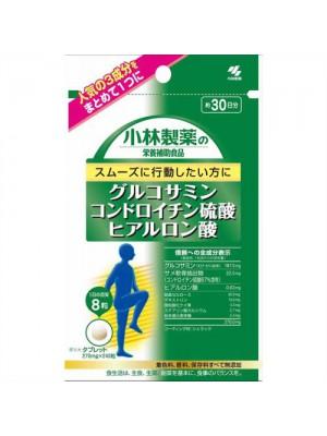 Глюкозамин+Хондроитин+Гиалуроновая кислота(30дней)