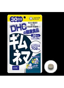DHC ГИМНЕМА / Нормализация сахара в крови (30 дней)