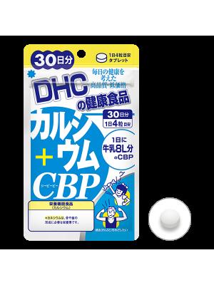 DHC Кальций + Протеин CBP (30 дней)