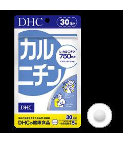 DHC КАРНИТИН / Сжигатель жира + Ускоритель метаболизма (30 дней)