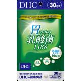 DHC Желудочные лактобактерии  / Здоровье ЖКТ+ Иммунитет  (30 дней)