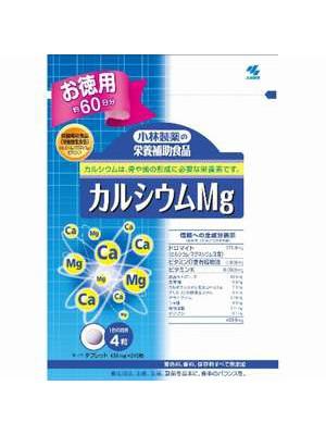 Kobayashi Кальций +магний +витаминD 60дн