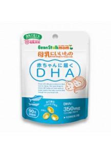 Омега-3 жирные кислоты ДЛЯ КОРМЯЩИХ МАМ (30дней)