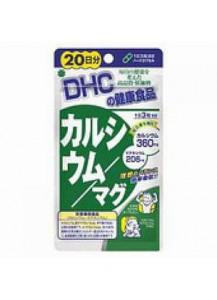 DHC Кальций+магний+витаминD 30дн