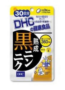 DHC Молодость, бодрость, энергия / Экстракт черного чеснока (30 дней)