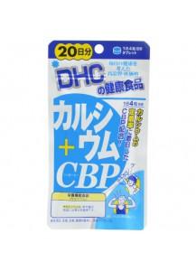 DHC Кальций + Протеин CBP 30дн