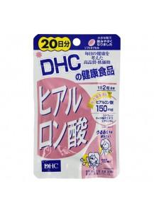 DHC Гиалуроновая кислота + Сквален 30 дн