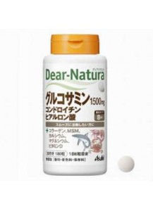 DEAR NATURA  ДЛЯ КОСТЕЙ И СУСТАВОВ / Глюкозамин + Хондроитин + Гиалуроновая кислота (30 дней)
