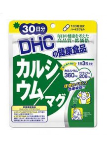 DHC Кальций+магний+витамин D (30 дней)