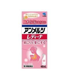 Лосьон-мазь для женщин от боли в мышцах и суставах Ammeltz Ladyna с ароматом цитруса / 46 мл