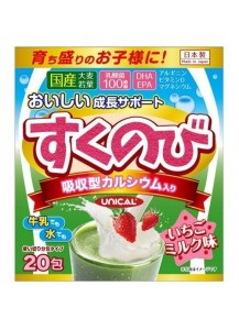 АОДЗИРУ с кальцием, лактобактериями, витаминами и ОМЕГА-3 с клубнично-молочным вкусом / YUWA (20 стиков * 3г)