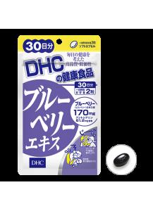 DHC Черника+ Витамины В (30 дней)