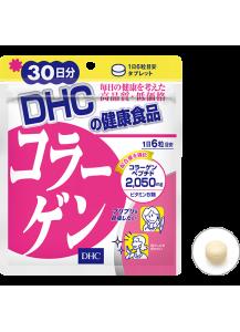DHC Рыбный КОЛЛАГЕН + Витамин B (30 дней)