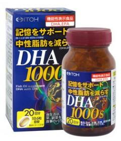 ЗДОРОВЬЕ ВСЕХ ОРГАНОВ / Омега-3 1000 мг / ITOH (20 дней)