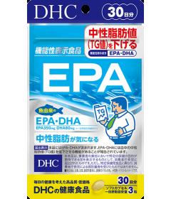 DHC ОМЕГА-3 ЭПК + ДГК / Избавление от нейтрального жира + Здоровье сердца и сосудов + Работа мозга + Молодость тела (30 дней)