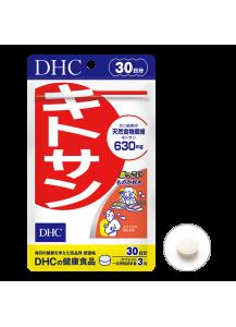 DHC ХИТОЗАН / Стройность и детокс (30 дней)