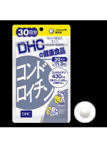 DHC ХОНДРОИТИН / Укрепление суставов и хрящевой ткани (30 дней)
