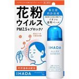 SHISEIDO Ионный блокатор вирусов и аллергенов с термальной водой IHADA / 50 мл