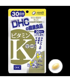 DHC / Витамин К (30 дней)