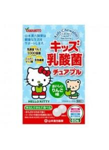 Молочнокислые бактерии для детей / жевательные таблетки со вкусом яблока (60 шт.)