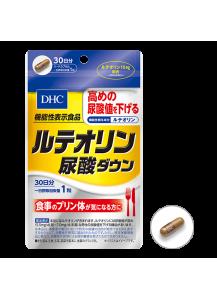 DHC Снижение уровня мочевой кислоты / ЛЮТЕОЛИН (30 дней)